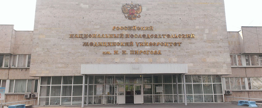 pirogov russian national research medical university